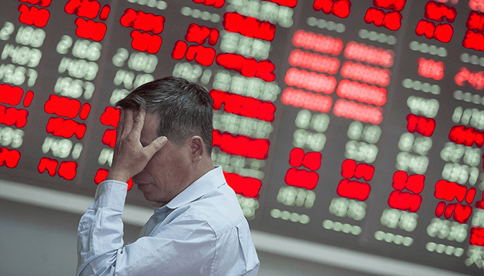 Ad fraud in China - Admixer blog