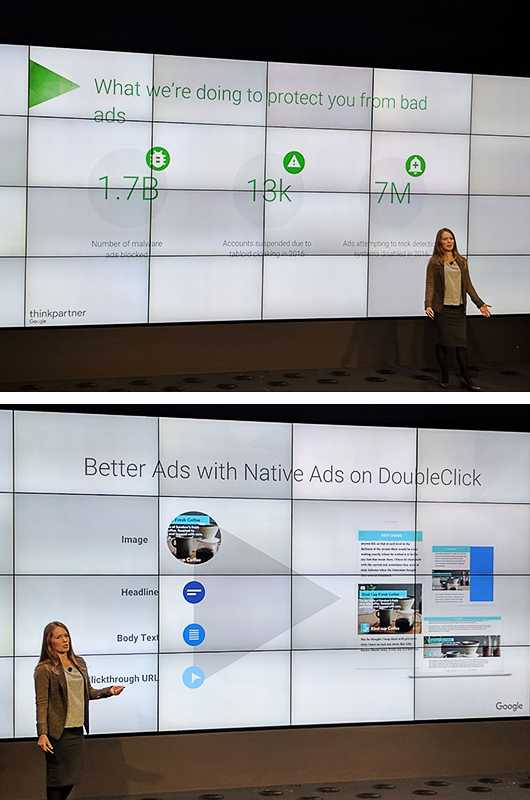 native ads
