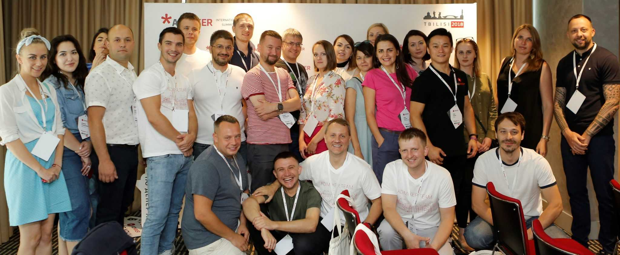 Admixer International Team