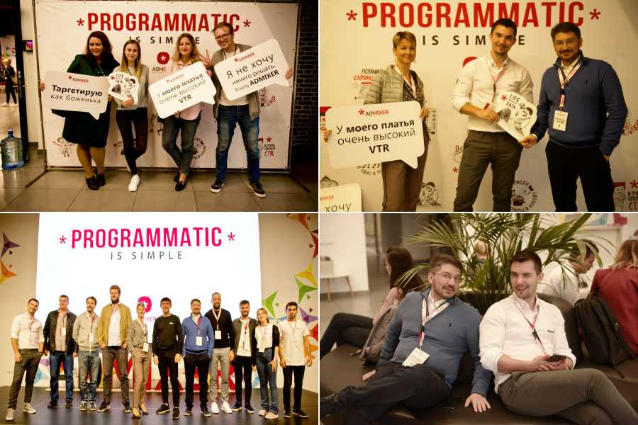 Admixer Team at Programmatic is Simple, Moldova Conference