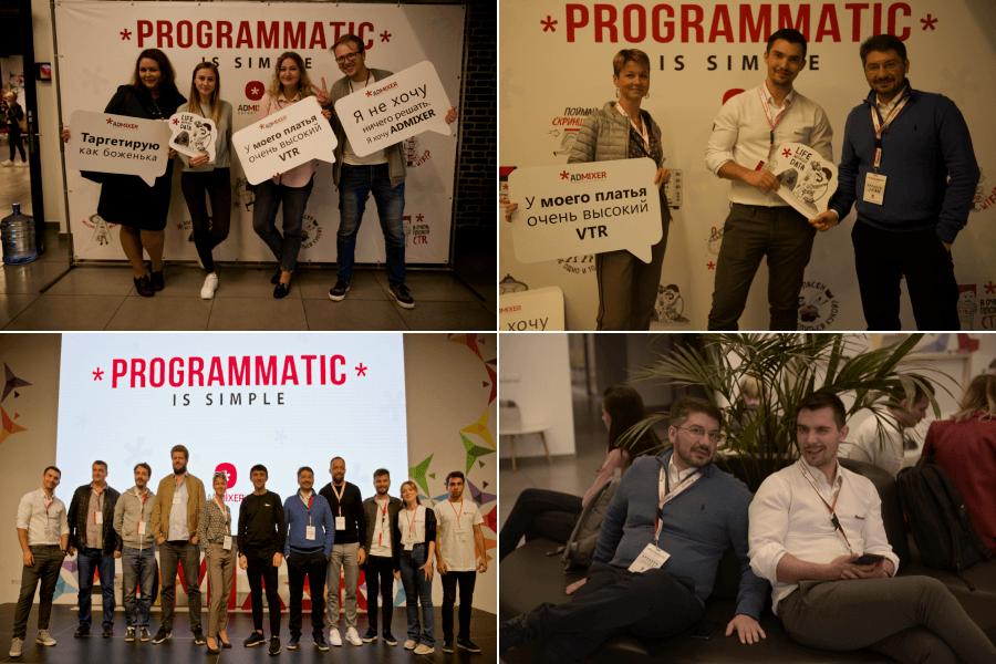 Admixer Moldova conference Programmatic is simple 1